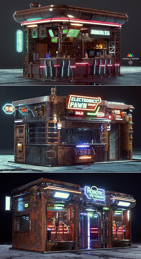 cyberpunk shops